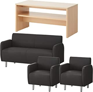 届け先法人限定 オフィスコム 応接セット ベルセア 4点 4人用 2人掛けソファー ブラック + 1人掛けソファー ブラック ×2 + 木製 応接テーブル ハイタイプ ナチュラル RecSetPS4-21-H-BK-NA