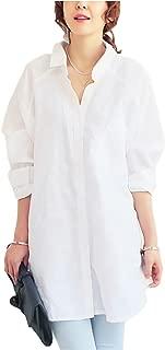 [パリド] 長袖 ゆったり 無地 ロング チュニック シャツ S ~ 3XL レディース