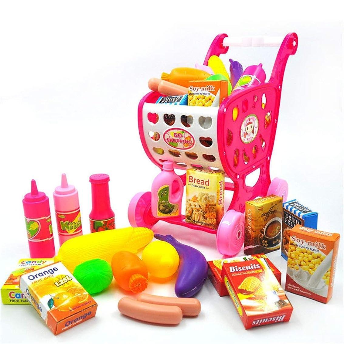 円形回る日食ショッピングカートのおもちゃ シミュレーション教育玩具ハウス子供のショッピングカート3-6歳の女の子のスーツのおもちゃのために子供を再生します キッズフリショッププッシュアロングトイ (Color : Pink, Size : 26x13x29...
