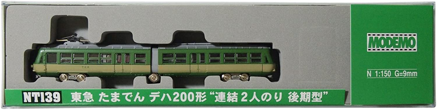 Tokyu Tamaden Deha200 Late Production (Model Train) (japan import)