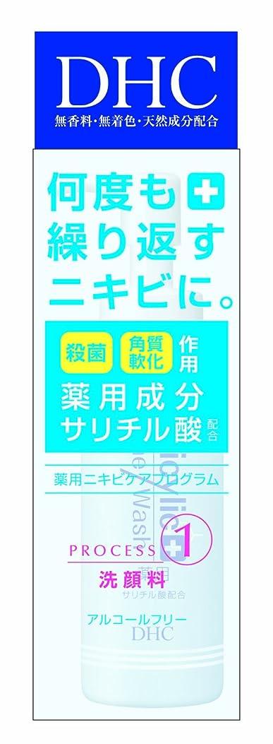 征服者先見の明ガイドラインDHC 薬用アクネコントロールフェースウォッシュ (SS) 80ml