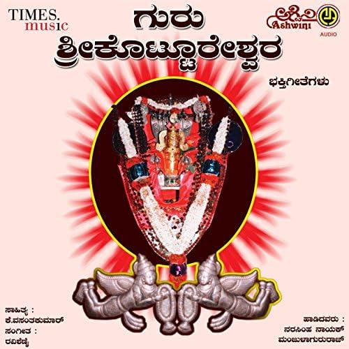 Narasimhanayak & B. R. Chaya