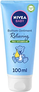 NIVEA, Baby, Bottom Ointment, Relieving, 100ml