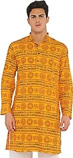 LDHSATI Om Printed Blue Kurta for Men 100% Cotton, Quick Dry Fabric Comfort Loose Fit