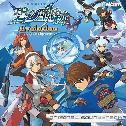 Eiyuu Densetsu Ao No Kiseki Evn (Original Soundtrack)