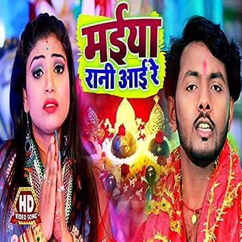 Maiya Rani Aai Re