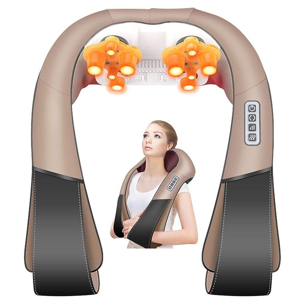 ピストルシャーク欠席背中と首に熱を加えたマッサージティッシュマッサージで筋肉の痛みを和らげます