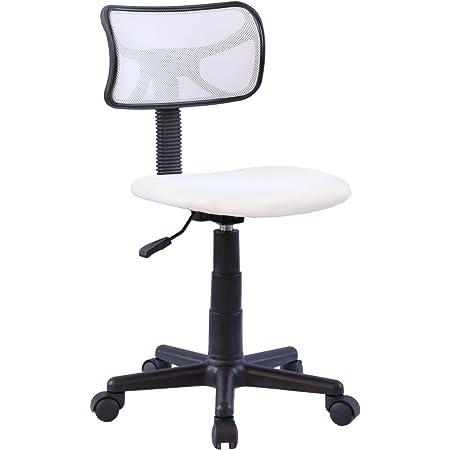 IDIMEX Chaise de Bureau pour Enfant Milan Fauteuil pivotant et Ergonomique sans accoudoirs, siège à roulettes avec Hauteur réglable, revêtement Mesh Blanc