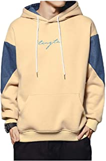 Howely Men's Big Pockets Big and Tall Sport Color Conjoin Hoodie Sweatshirts