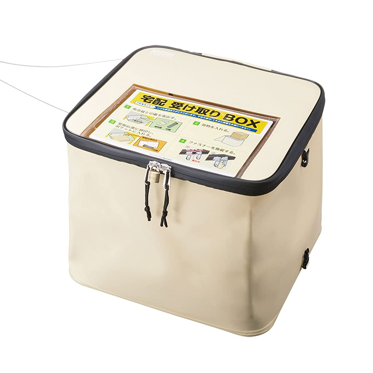 分析するタンパク質治すサンワサプライ 宅配ボックス 折りたたみ式 50Lサイズ(アイボリー) DB-BOX1