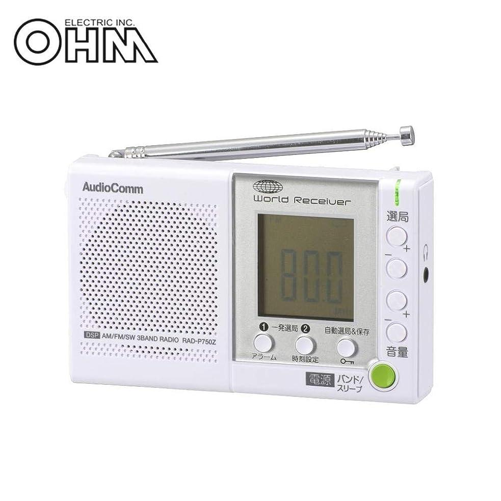 爆発物トラック大きいAM/FM/SW放送が聴ける3バンドDSPラジオ。 OHM AudioComm AM/FM/SW 3バンドDSPラジオ RAD-P750Z 〈簡易梱包