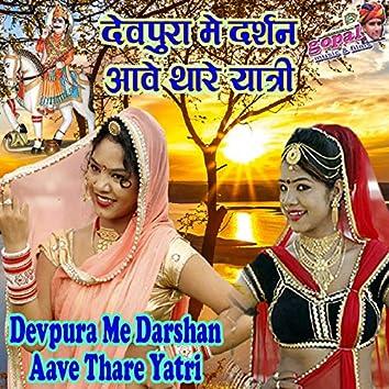 Devpura Me Darshan Aave Thare Yatri