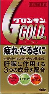 【第2類医薬品】グロンサンゴールド錠A 90錠