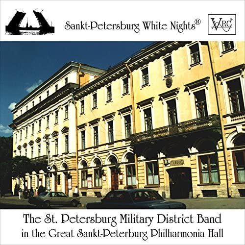 The Sankt Petersburg Military District Band