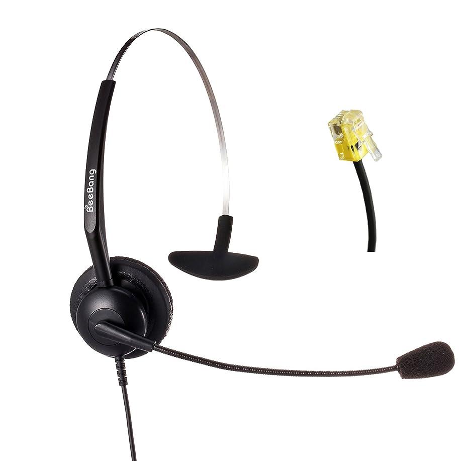 専制砂漠しつけCisco 電話ヘッドセット片耳 RJ9ジャック、CiscoシリーズIP電話ヘッドホンマイク付き コールセンター用ヘッドセット 業務用電話機ヘッドセット