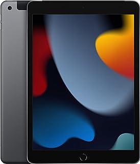 2021 Apple iPad (de 10,2pulgadas con Wi-Fi + Cellular, 64GB) - Gris espacial (9.ª generación)