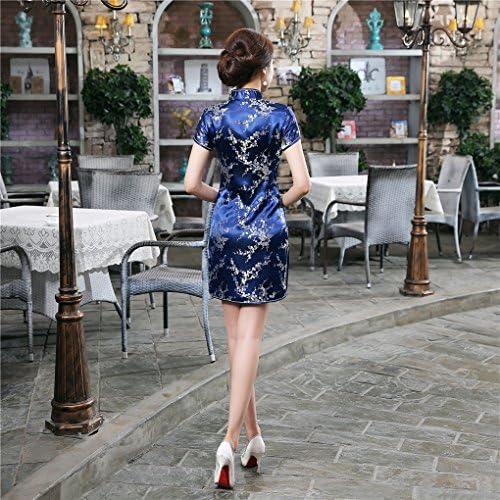 Chinese dress short _image1