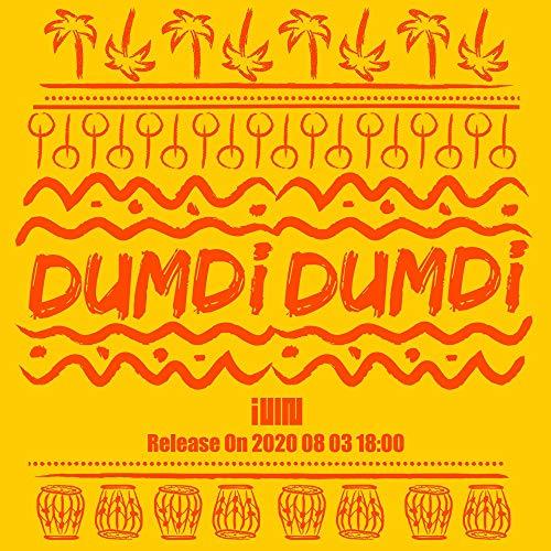 Cube Entertainment (G) I-DLE - DUMDi DUMDi Album+Folded Poster+Extra Photocards Set (Night ver.)