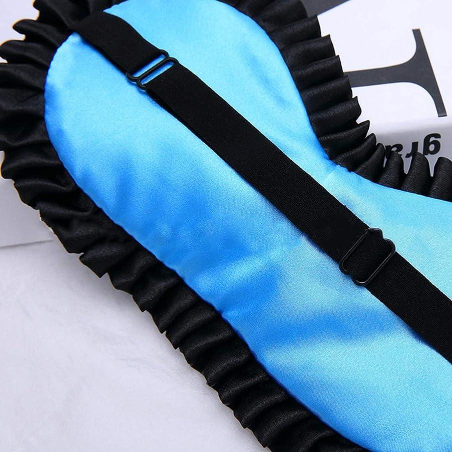 デンマーク語広々としたスリップNOTE ソフトスムージーレース刺繍美容シェードゴーグル快適な模造シルクサテンスリーピングマスクワードアイカバー刺繍