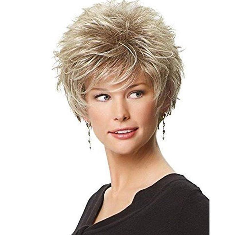 スプーン育成証明するYOUQIU 女性のかつらのための自由なキャップ付ブロンドのかつらファッションヘアスタイリングふわふわショートカーリーヘアウィッグ (色 : Blonde)