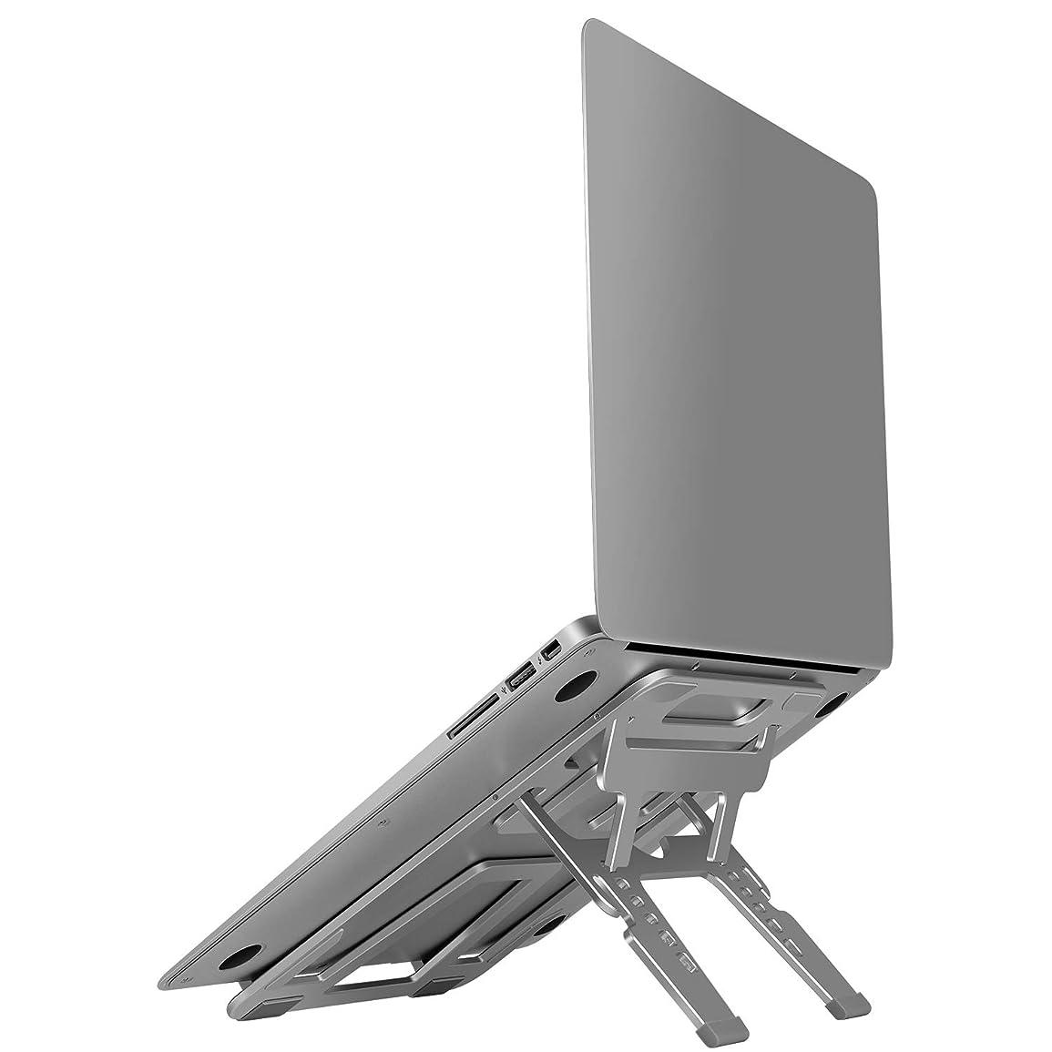 賠償創傷ブラザーLEYOYO ノートパソコンスタンド PC スタンド 折りたたみ 軽量 持ち運び 角度調整 肩こり防止 猫背防止 高品質アルミ合金製 Macbook/Macbook Air/Macbook Pro/iPad/ノートPC/タブレットなど17インチまでに対応