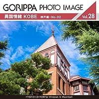 GORIPPA PHOTO IMAGE vol.28「異国情緒 KOBE 神戸編-No.02」