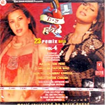D j Hot 23 Remix Hits Vol-4 Indian Music/ Hindi Music/ Bollywood Music/ Indian Albims/ Harry Anand/ Audio