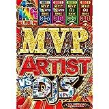 M.V.P. Artist vs DJ's