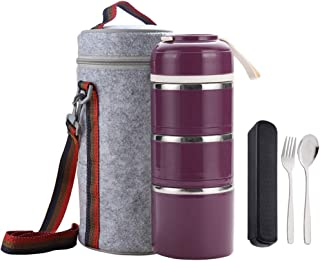 WORTHBUY Bento Lunch Box Stackable Stainless Steel Thermal Bento Box Food Storage Containers with Insulated Lunch Bag and Portable Cutlery Spoon Fork for Adults Women Men Kids(Purple)