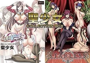 Seishoujo 聖少女 COLLECTION BOX 「CLEAVAGE」「STARLESS」 [JAPANESE LANGUAGE - WINDOWS PC - EROGE HENTAI ADULT GAME]