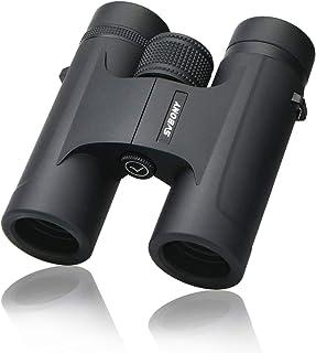 SVBONY SV40 双眼鏡 コンサート 8倍 7.2°広視野 明るさ16.0 ライブ 軽量 運動会 観劇用