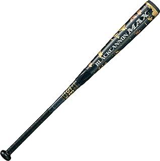ZETT(ゼット) 軟式野球 バット ブラックキャノンMAX FRP(カーボン)製