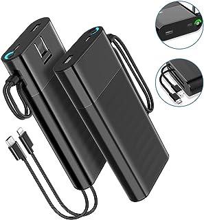 モバイルバッテリー ケーブル内蔵 20000mAh 大容量 プラグ 28.5W PD/QC3.0対応 スマホバッテリtype-c 充電器 軽量 薄型バッテリー 持ち運び スマホ バッテリー コンセント携帯用充電器 PSE認証済 折畳プラグ 急速充電器 type-c入力ポート ACプラグ付き ライトニング/micro USB充電ケーブル コンセントプラグ モバイル.バッテリー ac コンセント内蔵 ストラップ iphone/ipad/Android対応