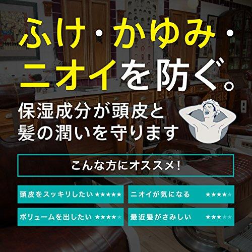 MARO薬用デオスカルプシャンプー480ml【医薬部外品】