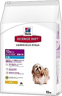 ヒルズ サイエンス・ダイエット ドッグフード 高齢犬用 シニアプラス 10歳以上 小粒 チキン 12kg