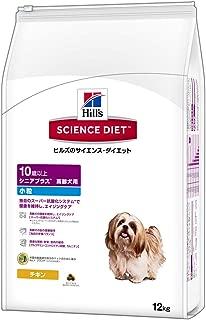 ヒルズのサイエンス・ダイエット ドッグフード シニアプラス 10歳以上 高齢犬用 小粒 チキン 12kg