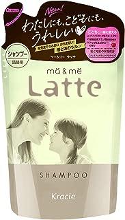 マー&ミーLatte シャンプー詰替360mL プレミアムWミルクプロテイン配合(アップル&ピオニーの香り)
