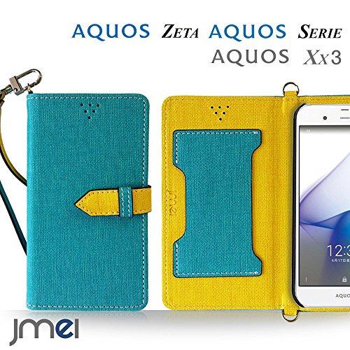 AQUOS ZETA SH-04H ケース手帳型 アクオスフォン カバー sh-04h aquos serie shv34 ケース au aquos xx3 ケース softbank star wars mobile ケース ブランド 手帳 閉じたまま通話