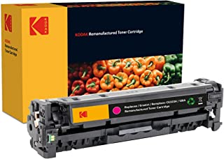 Kodak Supplies 185H032303 再装备 1