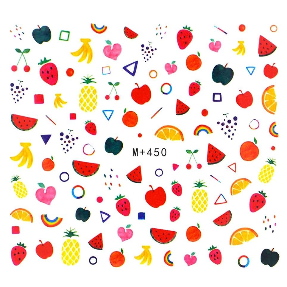 無駄だ乳マントレトロフルーツシール 【m+277】 フルーツ 果物 レトロ 80' 手描き風 ネイル ネイルシール ジェルネイル