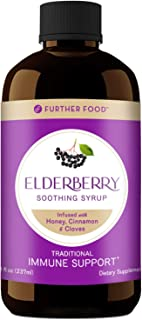 Elderberry Syrup for Immune Support, Sambucus Elderberry Supplement, Daily Herbal Immune System Support for Kids and Adult...