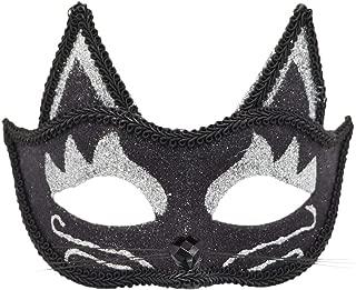 Best masquerade cat mask Reviews