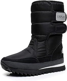 [Wondermay] スノーブーツ レディース ブーツ 雪靴 保暖 防寒 防水 裏起毛 滑り止め 8色入り 22cm-27.5cm