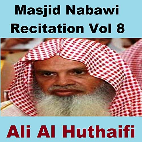 Ali Al Huthaifi