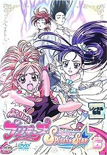 ふたりはプリキュア Splash★Star 6巻 【レンタル専用】リユース販売