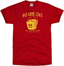 DirtyRagz Men's Holy Chit Funny Chinese Food T Shirt