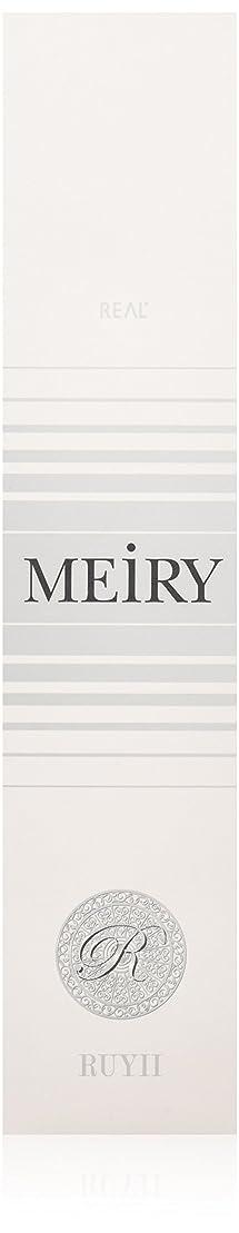 倫理チチカカ湖戻るメイリー(MEiRY) ヘアカラー  1剤 90g 10N