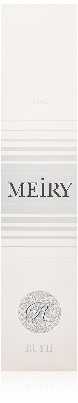 入射線形近所のメイリー(MEiRY) ヘアカラー  1剤 90g 10N
