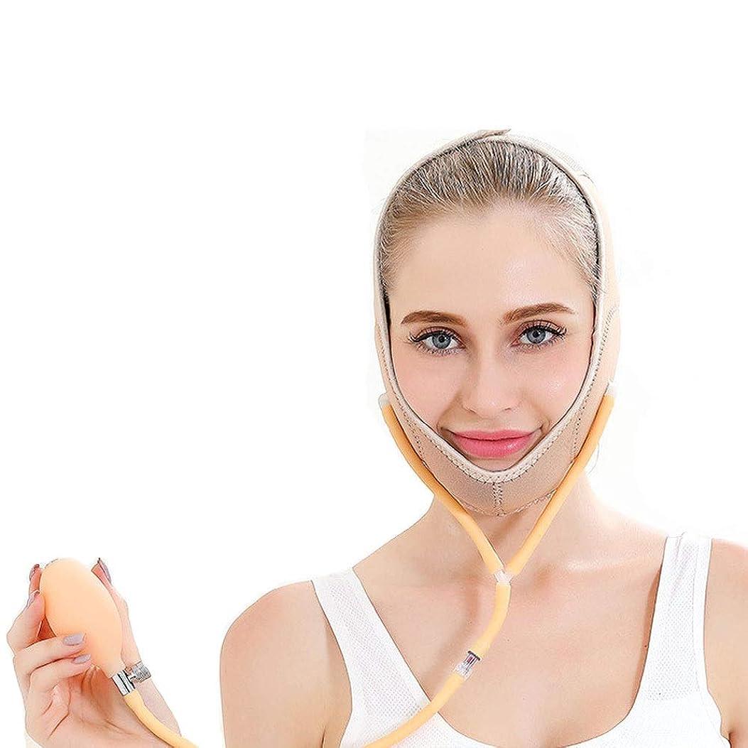 はっきりしない魅惑する救いGYZ フェイスリフティングフェイスマスクスモールVフェイスプレッシャープルアップシェーピングバイトマッスルファーミングパターンダブルチン包帯シンフェイスアーティファクト - ピンク、肌の色、黒 Thin Face Belt (Color : A)