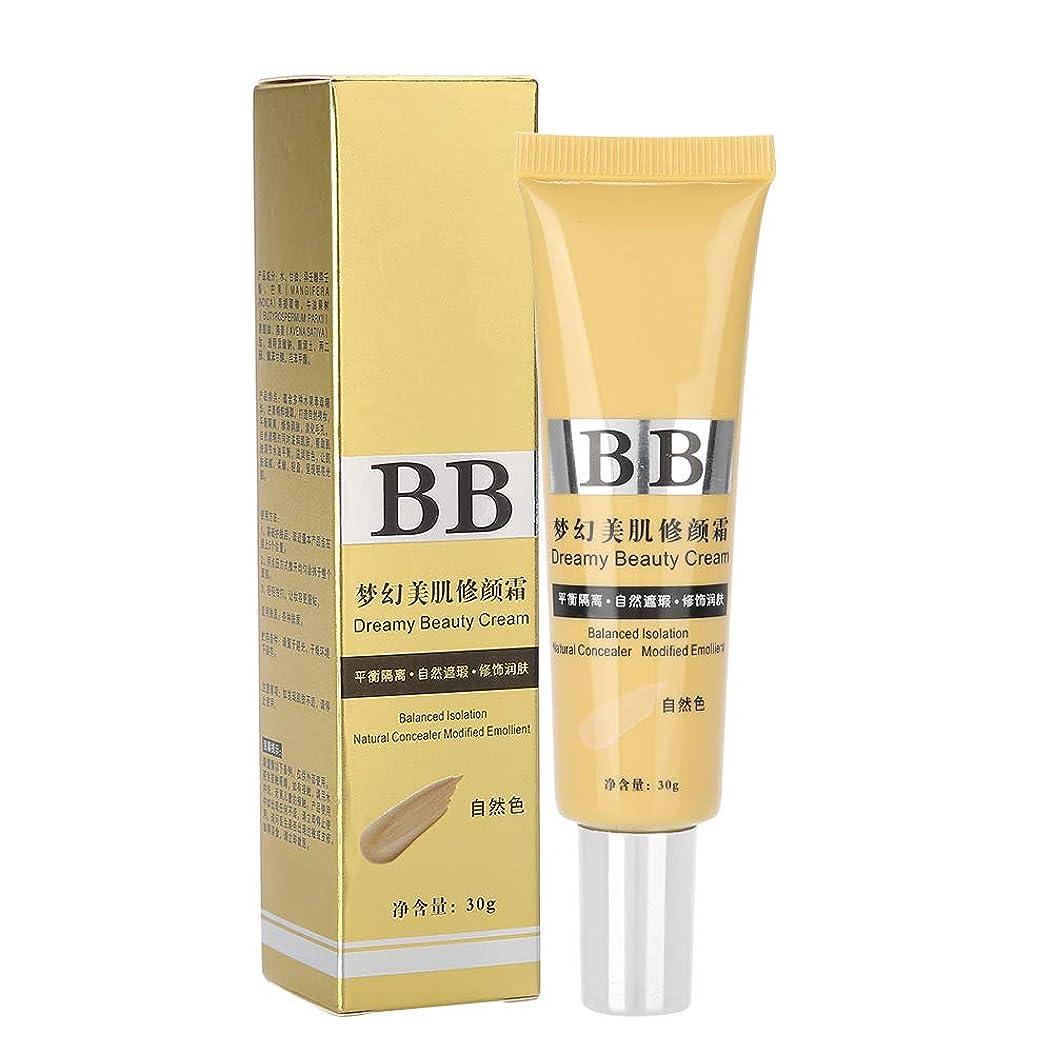酸メールリズミカルなBBパーフェクトクリーム ワイトニング コンシーラーホ 肌ケアBBクリーム 多機能 ファンデーション